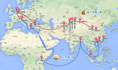The new silk road as intended by China's Belt and Road Initiative