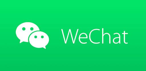 Testing WeChat
